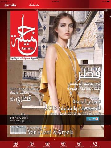 Jamila Magazine