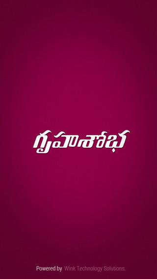 Grihshobha Telugu