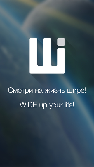 WIDE:UP