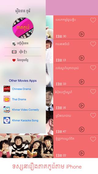 Korean Dramas - Dubbed Khmer