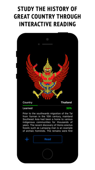 Thailand - the country's history Screenshots