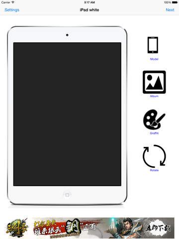 SnapPhone  - 1.1.0|玩攝影App免費|玩APPs
