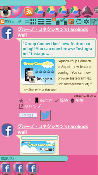 Group Connection Free