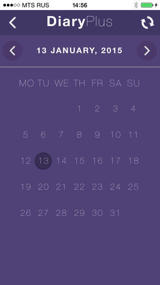 Diary Plus App