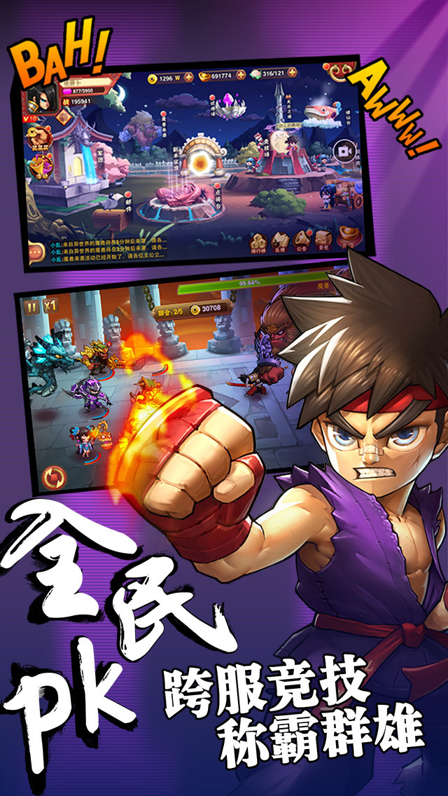 大斗神-动漫·武侠·三国,质感卡牌游戏,合体大乱斗!