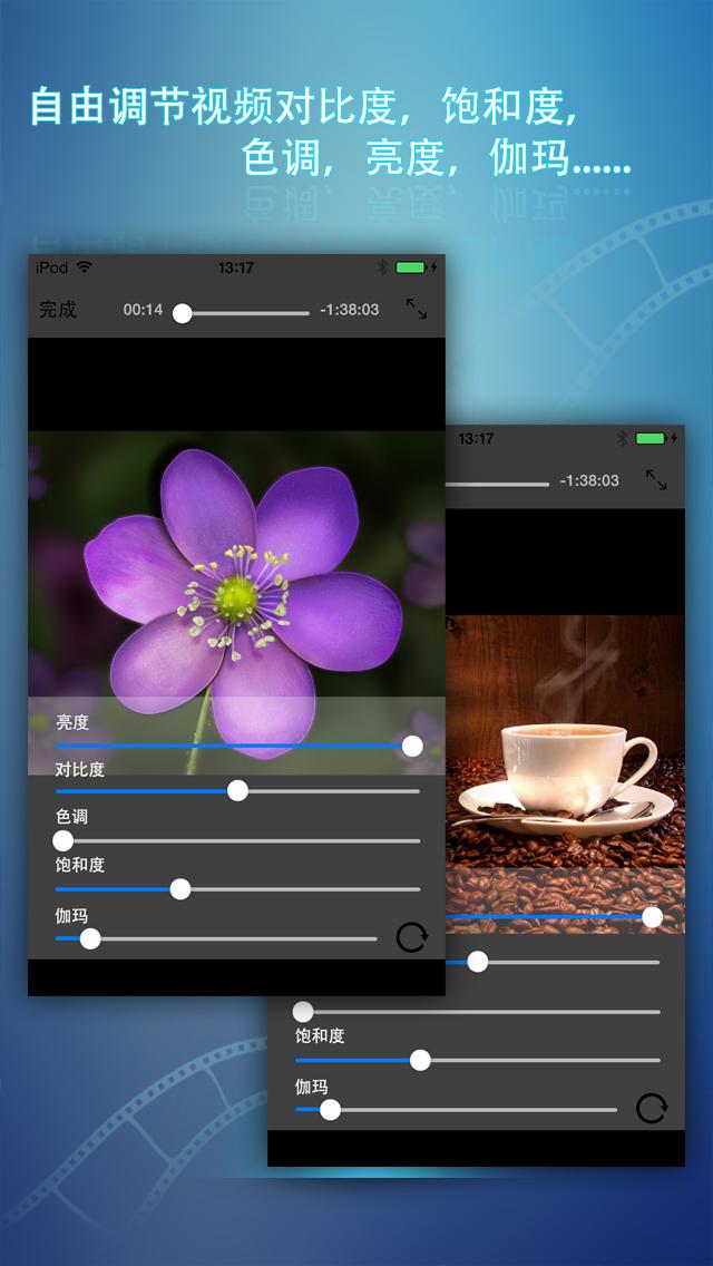 万能播放器专业版 – 支持媒体播放、浏览搜索、共享下载、音轨字幕选择