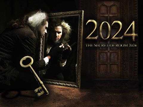 Abandoned Hidden Secret 2024