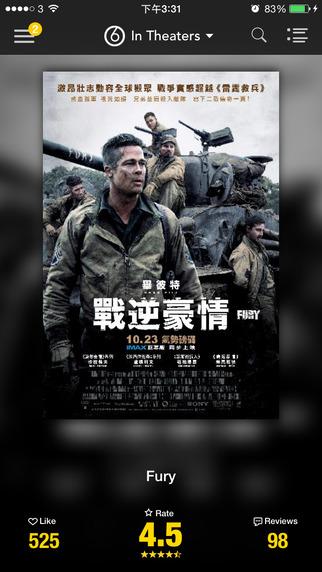Hong Kong Movie 香港電影