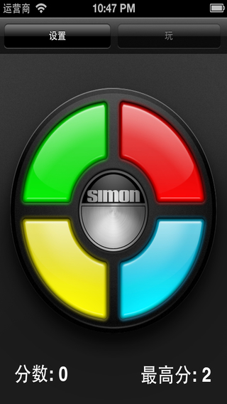 Simon Action Classic