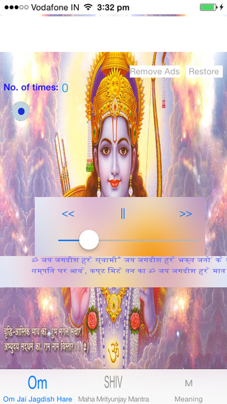 Om Jai Jagdish Hare Audio