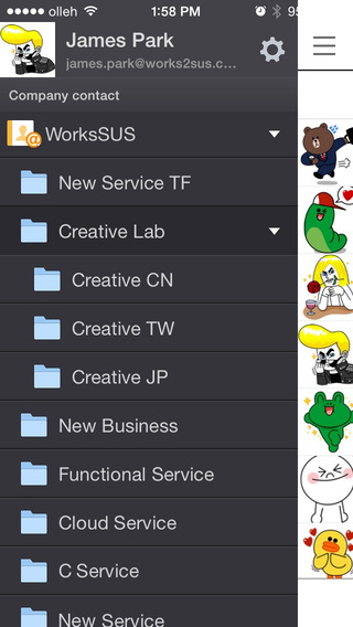Naver Works Contacts
