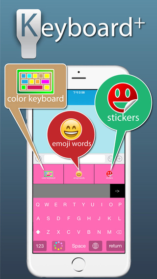 Keyboard+ iOS8 -Color Stickers Keyboards Emoji Words Maker