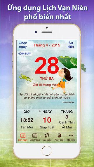 Lịch Việt - Lịch Vạn Niên 2015 - Chia sẻ Facebook
