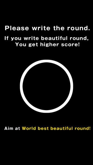 Round Contest
