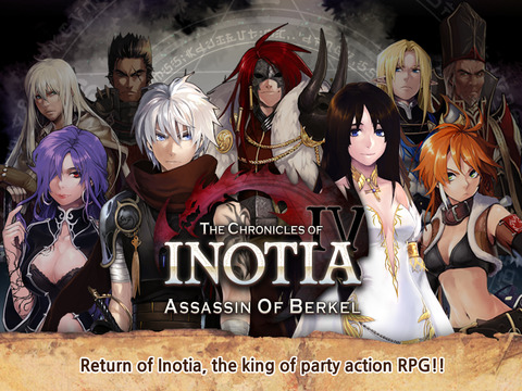 Inotia 4 PLUS Screenshots