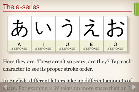 Screenshot 2 Human Japanese | Learn Japanese with your personal sensei-in-a-box™