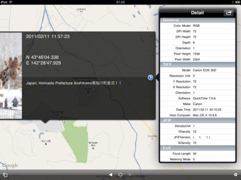 Koredoko - Where the photo iPad Screenshot 2