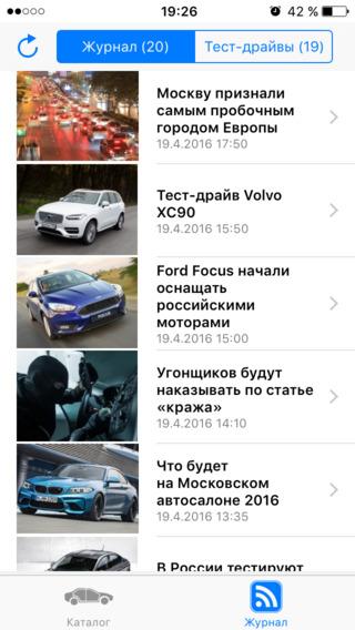 Quto iPhone Screenshot 3