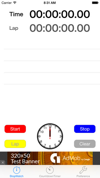 MitePlusLite - the simple easy and accurate stopwatch and countdown timer app