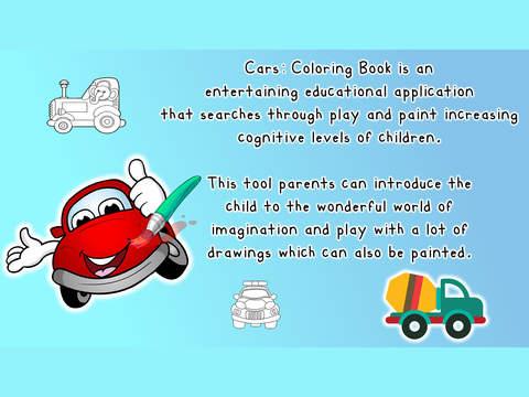 автомобили: книжка-раскраска Скриншоты6