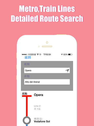 免費交通運輸APP】Madrid travel guide and offline city map ...