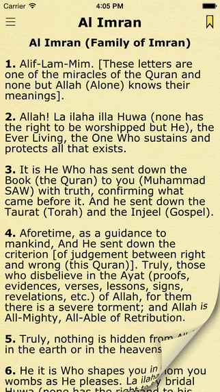Noble Quran Koran in English