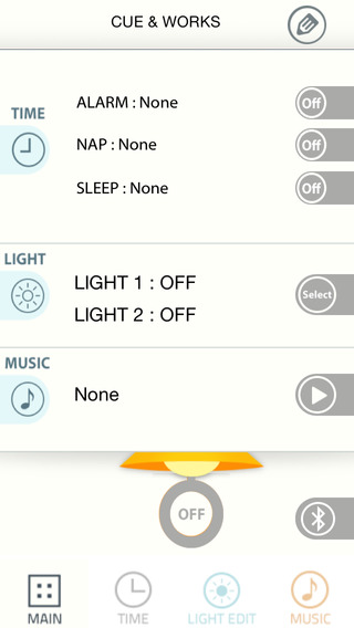 Objet Light Alarm Control with Phone