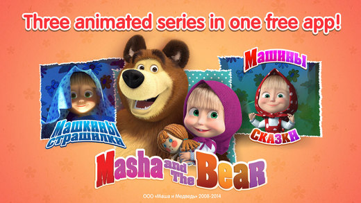 Masha and The Bear: three animated series and the game in one free app