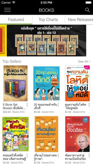 Nanmee Books™