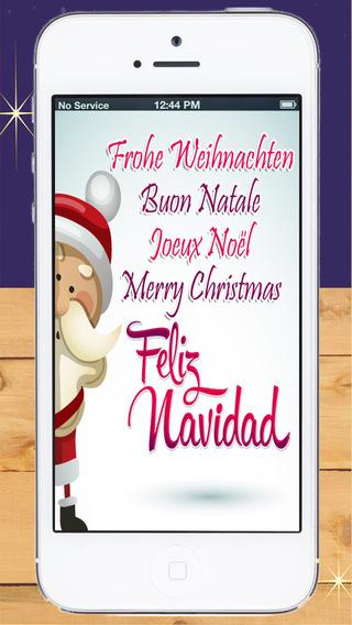 Christmas Cards for Children 2014 - Premium