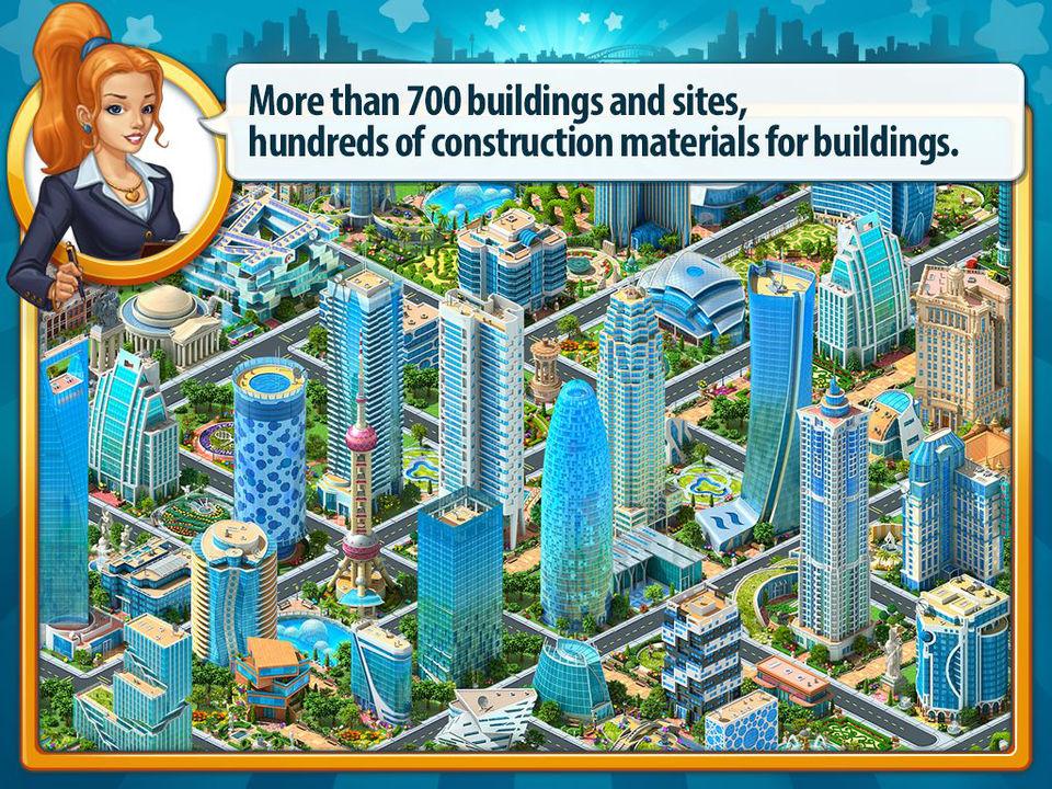 Как сделать чтобы мегаполис 238