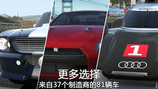 【Gameloft出品】GT Racing 2:真实赛车体验