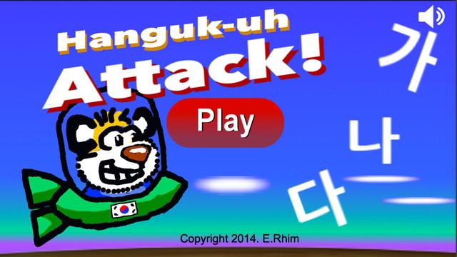 Hanguk-uh Attack iPhone Ed. v.0.2.1