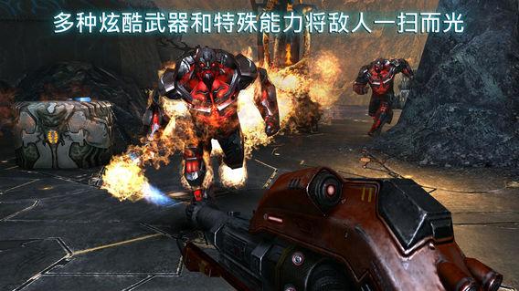 N.O.V.A. 3 – 近地联盟先遣队【射击大作】
