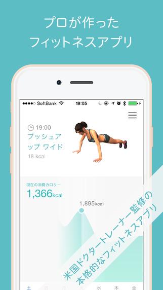 Start fit - プロトレーナー監修 5分の運動で簡単ダイエット