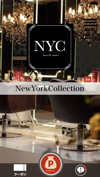 NewYorkCollection
