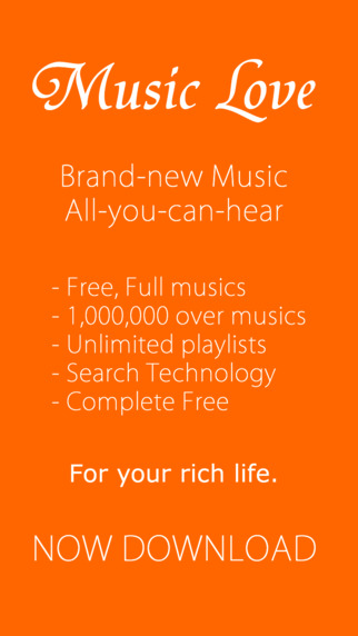 MusicLove - All-you-can-hear free music. listening to online music. -