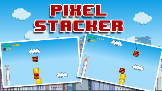 Pixel Stacker - Retro 8 Bit Style Block Stacking Game