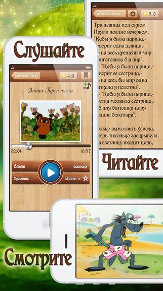 Поляченко смотреть мультик про птичек Video embedded Мультфильм