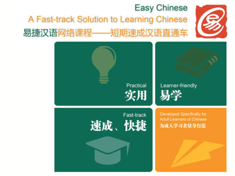 Special Dietary Needs 2 - Easy Chinese 点菜4 - 易捷汉语