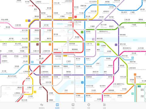 发表于:2012/5/16 13:39:00                       苏州的地铁
