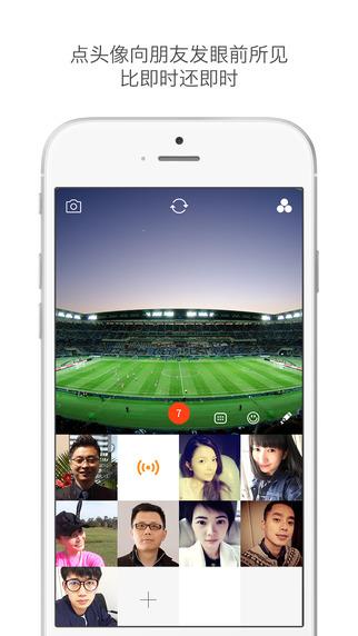 《叽叽|不用打字和社交的联络应用|JJChat [iOS]》