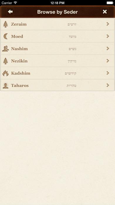 iMishna iPhone Screenshot 4