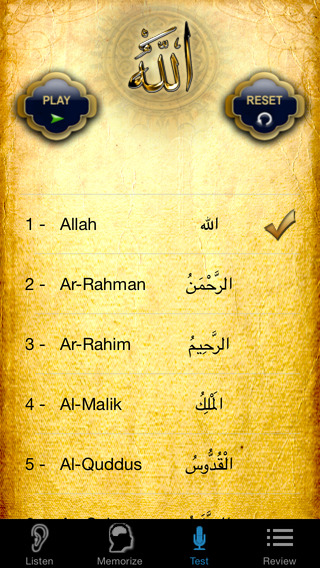 Divine Names – Memorize the 99 names of Allah iPhone Screenshot 4