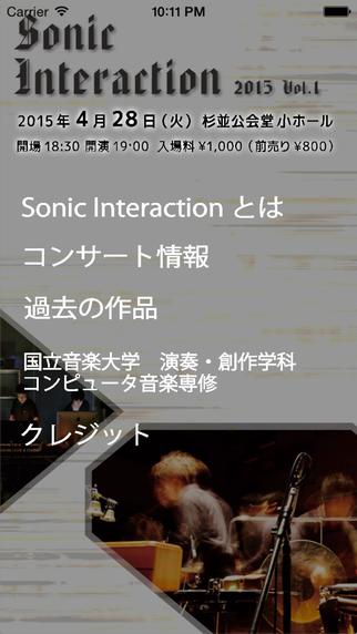Sonic Interaction / Sonic Culture Design iPhone Screenshot 1