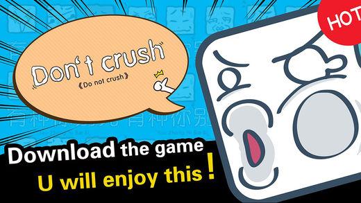 Don't Crush