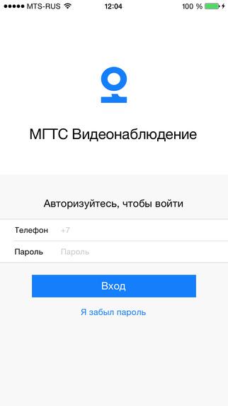 MGTS.MyCam