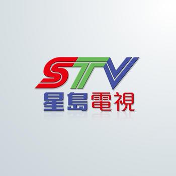 Sing Tao TV - 星島電視 LOGO-APP點子