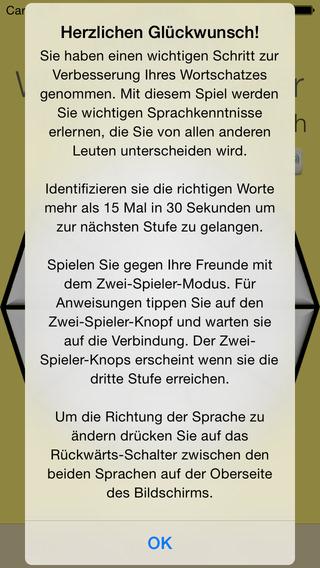 Vocabulary Trainer: German - Spanish iPhone Screenshot 5