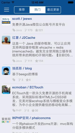 Git OSC